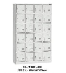 XD-更衣柜-030